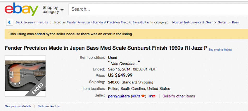 Weird Ebay Situation - Anyone Want to Comment on This